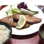 フレスガッセ - ハムステーキ定食¥1400