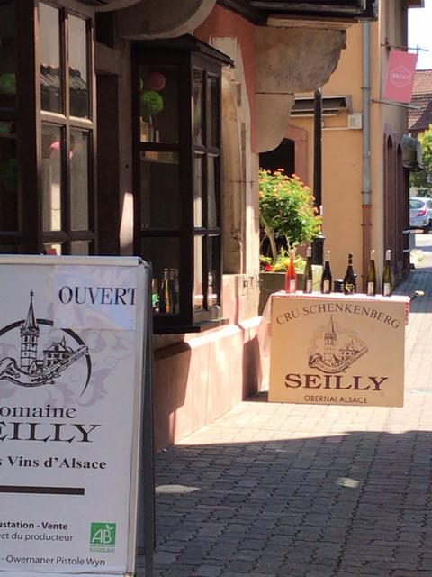 Maison du Vin Alsace Seilly - メゾン デュ ヴァン アルザス セリー