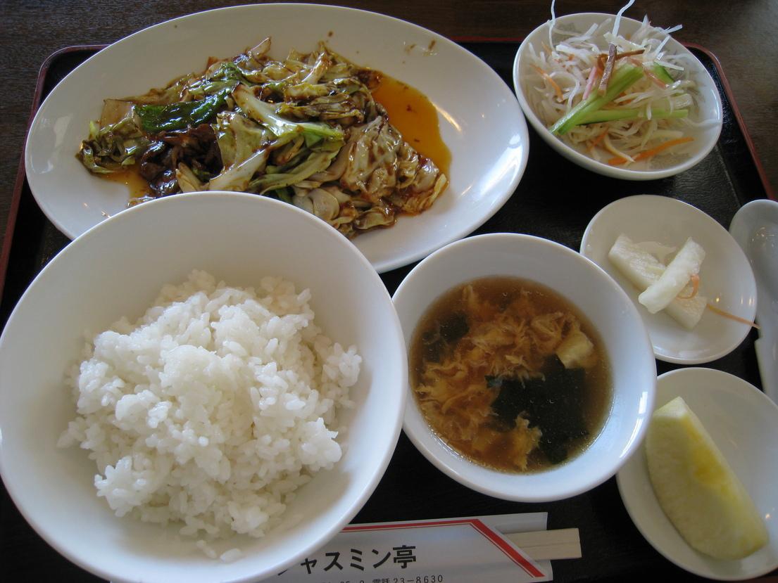 中国料理 ジャスミン亭