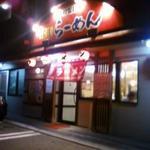 11193067 - 店舗(夜)