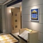 箱根ハイランドホテル ラ・フォーレ - 店舗入り口