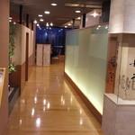 11193515 - お店の入口です。