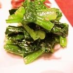 ナビ - 小松菜のナムル