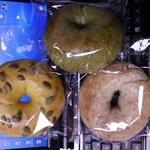 11193998 - ベーグル:抹茶とかぼちゃと胚芽