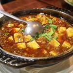味楽 - マーボ豆腐