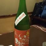 更里 - 日本酒