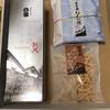 白雪ブルワリーレストラン長寿蔵 - 料理写真:
