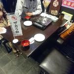 大重慶 麻辣燙 - コンロが設置されて、