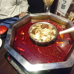 大重慶 麻辣燙 - 鍋も続いてセット