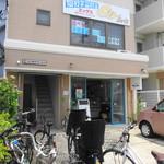 シフォンケーキ ムムス - 店舗