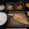 時遊陣 - 料理写真:かますの一夜干しセット(ランチ)