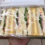 日本食堂 - 緑黄色野菜サンド600円