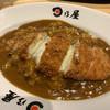 日之屋カレー - 料理写真: