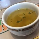 クシュ クシュ - 料理写真:スープ
