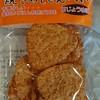 談合坂サービスエリア下り線 ショッピングコーナー - 料理写真:富士山焼きめしせんべい