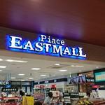 エクスパーサ談合坂下り ショッピングコーナー - 売店