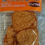 談合坂サービスエリア下り線 ショッピングコーナー - 富士山焼きめしせんべい