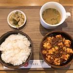 中華料理 藪 - 料理写真:四川麻婆豆腐ランチ