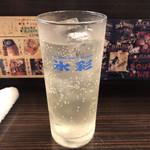 立呑み処 ゆるり - チューハイレモン