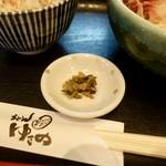 うどん ゆきの - [2019/07]ぶっかけ定食(750円)