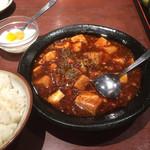 胡椒饅頭PAOPAO - 黒胡椒のま〜ぼ〜豆腐セット