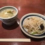 胡椒饅頭PAOPAO - セットのスープとサラダ
