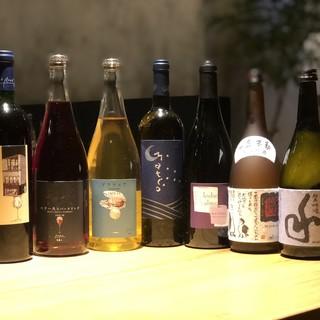 こだわりの国産ワインや自然派ワイン、日本酒。
