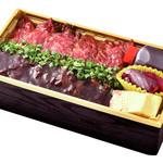 洋食コノヨシ - 【予約弁当】[3]厳選牛の熟成ステーキ
