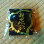 都せんべい - 海苔巻き(80円)