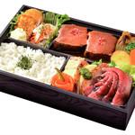 洋食コノヨシ - 【予約弁当】[11]洋食コノヨシのおもてなし御膳(厳選牛のやわらかビーフシチューと大判ローストビーフ)