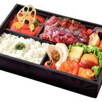 洋食コノヨシ - 【予約弁当】[12]洋食コノヨシのおもてなし御膳(厳選牛の熟成ステーキ)