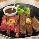 ペッパーランチ - 2019年7月。ワイルドステーキと肉塊ハンバーグ。