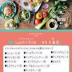 Life style shop sowelu - 料理写真: