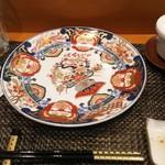 玄海鮨 - 完食  戦の後