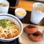 釜揚げうどん 小塚屋 - 料理写真:これだけ付いて480円