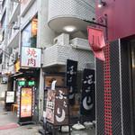 麺酒処 ぶらり - 通り沿いの看板&のぼりを目印にぶらり