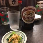 花水ラオシャン - ビール(瓶) 500円   ※お通しサービス