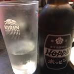 花水ラオシャン - ホッピー 450円