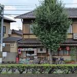 粟餅所・澤屋 - 雰囲気が、とっても好き♡
