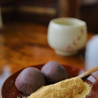 粟餅所・澤屋 - 料理写真:今日のいただきもの