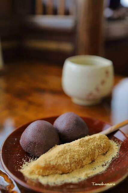 粟餅所・澤屋 - 今日のいただきもの
