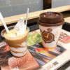 バーガーキング - ドリンク写真:エスプレッソクリーム