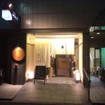 平沼 田中屋 - 外観