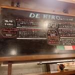 DE NIRO - この日のメニュー