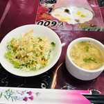 ザ・ビレッジ - サラダとスープ