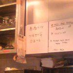 Oyster Bar ジャックポット - 牡蠣の情報