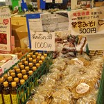 かあさんのおむすびの店 - 「常念みそパン」・・・買い忘れました!