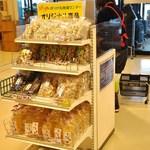 かあさんのおむすびの店 - レジ脇に「おすすめ」の菓子類