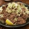 ちばチャン - 料理写真:バカ牛タン焼き
