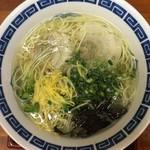 須彌亭 - 『ゆず塩ラーメン   650円なり』